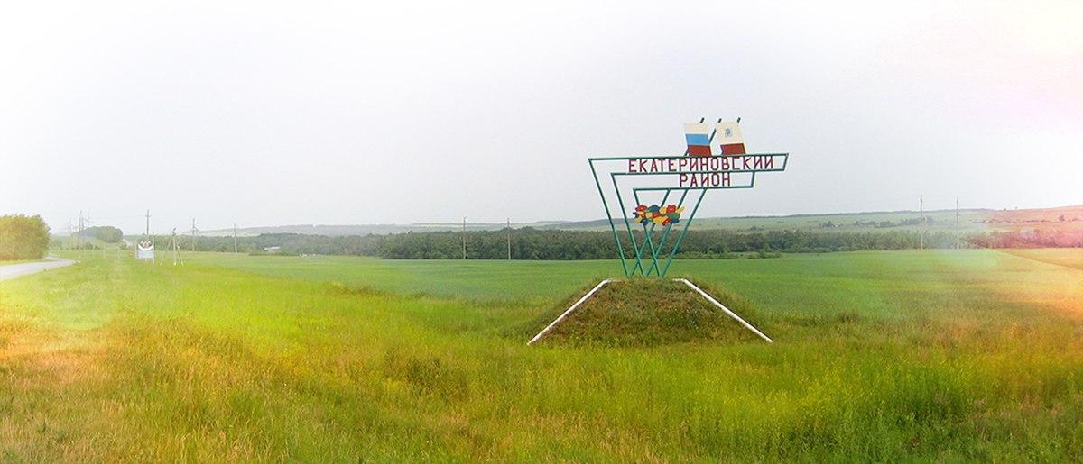 Екатериновка - русская глубинка